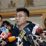 「國民黨恐連談改革的資格都沒有!」江啟臣:人頭黨員讓黨主席補選失去公平