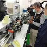 「疫」起加油!金屬中心短時速效支援 6成口罩自動化產線建置