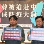 台幹被迫回中國上班 洪申翰籲政府修法強化介入權限