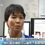世衛前進武漢調查新冠溯源 武漢病毒所科學家石正麗:歡迎「任何形式」的調查
