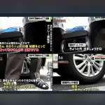 從TBS「放送事故」,看日本防疫螺絲有多鬆:放任染病高風險者趴趴走,開計程車受訪時接到確診電話