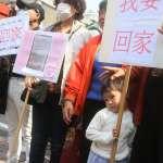 陳淞山觀點:兩岸防疫不該淪為統獨大戰的民粹衝突