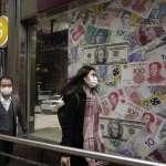 武漢肺炎風暴》社會學家周雪光深度分析:疫情暴露中共「剛性」體制弊端