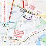 大中路積極吊裝鋼梁 2月22日部分路段交管
