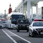 日本疫情:「鑽石公主號」今又在車站解散500人,九州出現首例確診