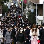 【國際廣角鏡】沒有SOP所以防疫不力?日本新冠肺炎歹誌大條,「避重就輕」才是關鍵