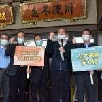 韓國瑜訪視計程車防疫 共同保護你我的健康