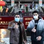 新冠肺炎》一場嚴峻的壓力測試!非常疫情考驗「中國製造」韌性