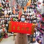 「世界超市」準備好了——義烏小商品市場新春開市首日走訪