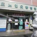 新冠肺炎.恐怖醫院》南韓「大南醫院」院內感染造成5名病患死亡
