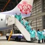 台灣要注意了!日本政府:「鑽石公主號」搭包機回國的外籍旅客,已有25人確診武漢肺炎!