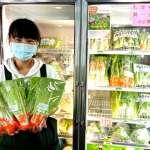 以愛防疫!里仁力助有機農友去化凍傷及校園蔬菜