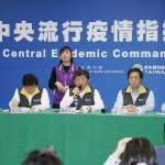 武漢肺炎》我國再增2例家庭群聚確診 指揮中心:患者小兒子頻繁出入中國