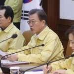 武漢肺炎風暴》南韓軍方又增4人確診,疑似爆發軍營內群聚感染!