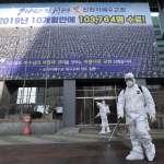 「超級傳播者」是信徒、病例超過300人!南韓爭議教會釀成新冠肺炎群聚感染大禍