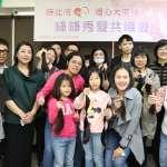 新北市「三君」議員帶頭號召 捐髮助癌友