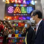 逃犯條例損司法獨立、與中國日益融合  香港痛失「全球最自由經濟體」寶座!