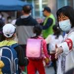 天氣冷吱吱,竟有學校規定10度以下才能加穿保暖便服?教育部說話了!