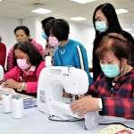 新北市圖金山分館免費出借縫紉機 自製布口罩助長者防疫