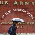 美軍如何力抗武漢肺炎:封鎖駐韓美軍基地,曾停靠亞太國家的軍艦在海上隔離兩周