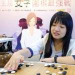 台灣規模最大的圍棋賽事:「名人冠軍賽」新春火熱登場