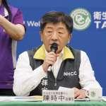 續任疫情指揮中心指揮官 陳時中:感謝各界信任,會持續努力