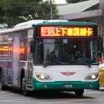 武漢肺炎確診外籍看護活動史公布!曾去台北車站、龍山寺,常搭這班公車