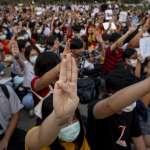 泰國爆發學運潮!不滿新興「未來前進黨」被解散、黨魁10年不得參政 青年示威遍地開花