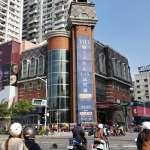 巨蛋商圈新地標 聯上大飯店正式營運