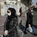每10分鐘就有1人死於新冠肺炎!伊朗衛生部:每小時約50人感染 籲民眾待在家中保平安