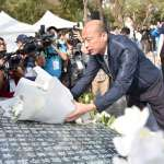 二二八事件73周年追思紀念  韓國瑜盼社會充滿愛與包容