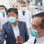 陳述恩觀點:破解中國人免費享用臺灣健保的迷思