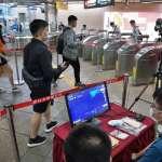 北捷旅客5年逃票增逾13倍 這2站違規次數最多