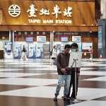 台北車站防堵武漢肺炎疫情 台鐵、捷運、高鐵紛紛出招