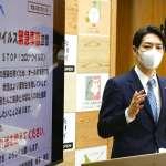 「僅北海道認事態嚴重!」觀察家:日本容易低估感染數,2周後疫情恐爆發