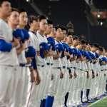 棒球》6搶1東奧最終資格賽確定延期 中職延續無合約球員培訓計畫