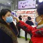 北韓「零確診」快破功?官媒證實7千人列「醫學監視對象」,由政府配送生活用品