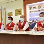 因應疫情研擬遠距教學 韓國瑜盼確保學生受教權