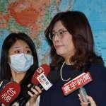 新冠肺炎境外移入高達71例 鄭麗文提議:在國際機場周圍設防疫旅館
