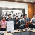 野百合學運30周年,青年團體提5大訴求「要大人負責」 范雲到場簽承諾書