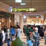 逾4,500坪京站時尚廣場小碧潭店開幕 打造美食樂活天堂