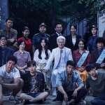性侵、斂財、甚至活人獻祭...韓國邪教有多猖獗?這五部韓劇拍出邪教魔爪下的愚昧人性