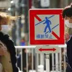 嘲笑戴口罩的人、逼用喝過的啤酒杯 歐陽靖曝日本人「中二病」:武漢肺炎不就是感冒?