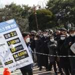 「每人每周限購兩片,一片1500韓元!」南韓口罩限購政策姍姍來遲 《朝鮮日報》批評文在寅政府「不如台灣」