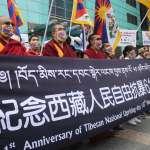 西藏已淪為第二個新疆?!調查報告: 中共以「脫貧」為名對藏人實施強迫勞動