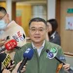 總統應否為防疫發布緊急命令?卓榮泰:蔡英文有她的考量