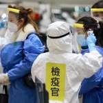 第2批武漢類包機載231人返台 2人出現症狀急送負壓隔離病房