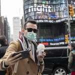 新冠肺炎風暴》美國確診破千例!紐約州也設「封鎖區」、哈佛要學生限期離開校園