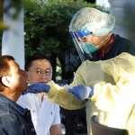 東南亞疫情最嚴重國家 菲律賓內政部長二度確診