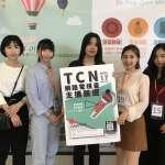 中彰投分署TCN網路電視臺第4屆青年主播決選出爐